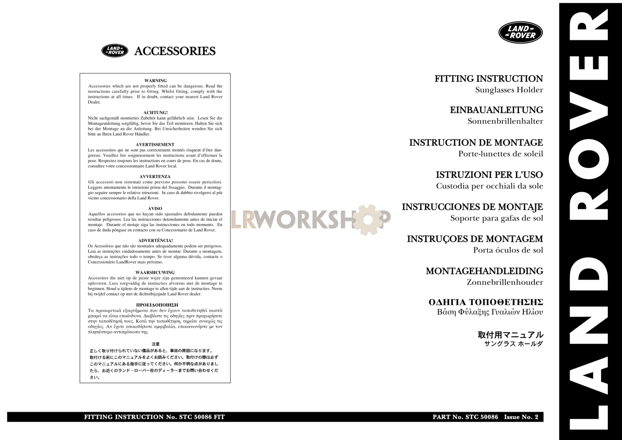Fitting Kit Instructions Land Rover Workshop Defender Front Axle Diagram Page 1