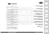 Towing attachment assembly Fitting Kit Instructions - page 1