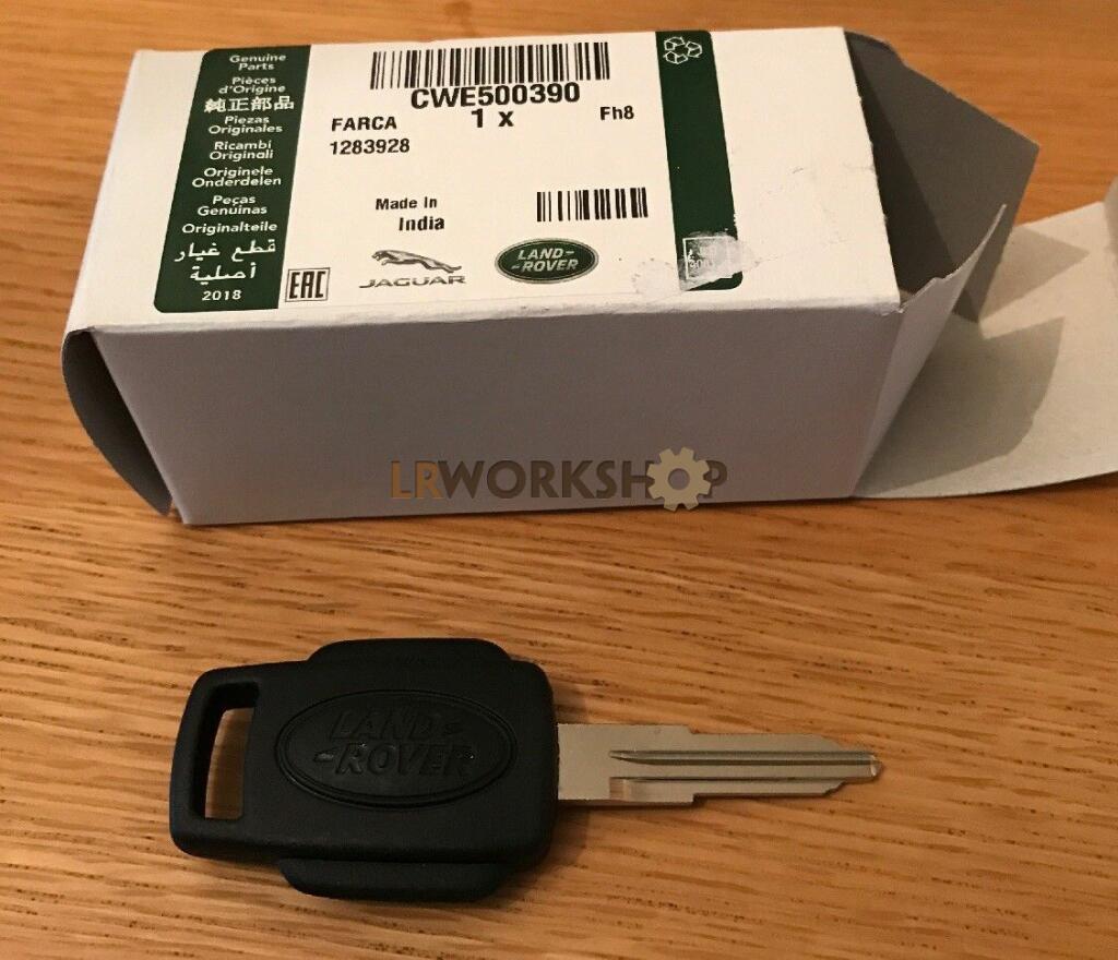 on Range Rover Key Blank